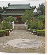 Xi'an Temple Garden Wood Print