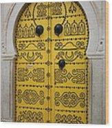 Yellow Door In Bardo Wood Print