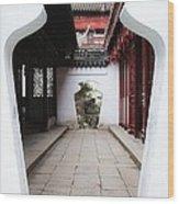 Yu Yuan Garden Path Wood Print