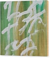 Chinese Numbers Wood Print