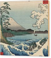 Suruga Satta No Kaijo - Sea At Satta In Suruga Province Wood Print