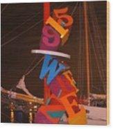 The Night Sail Wood Print