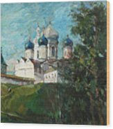 Welcome To Russia Wood Print
