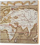Waldseemuller: World Map Wood Print