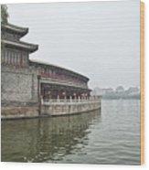 0050-2- Beihai Park Wood Print