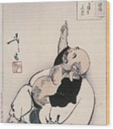 012 Moon Of Enlightenment Godo No Tsuki Yoshitoshi Wood Print