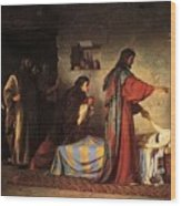 1 1871 Vasily Polenov Wood Print