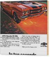 1970 Chevrolet Chevelle Ss 396 Wood Print