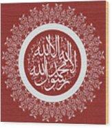 1st Kalimah - Mandala Design Wood Print
