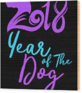 2018 Year Of The Dog20181 2 Wood Print