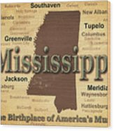 Aged Mississippi State Pride Map Silhouette  Wood Print