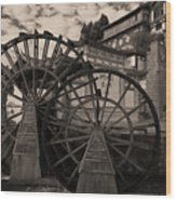 Ancient Chinese Waterwheels Wood Print