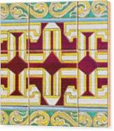 Azulejo - Geometrical Decoration  3 Wood Print