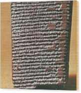Babylonian Clay Tablet Wood Print