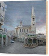 Bethlehem - Al Madbasa Street Wood Print