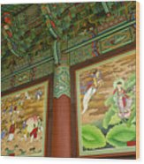 Buddhist Murals Wood Print