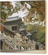 Bulguksa Buddhist Temple Wood Print