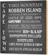 Cape Town Famous Landmarks Wood Print