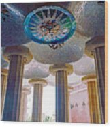 Ceiling Boss And Columns, Park Guell, Barcelona Wood Print