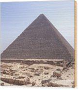 Cheops Pyramid - Egypt Wood Print