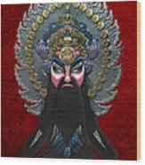 Chinese Masks - Large Masks Series - The Emperor Wood Print