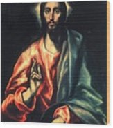 Christ As Saviour Wood Print