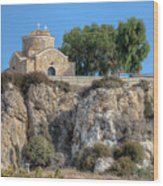 Church Of Profitis Elias - Cyprus Wood Print