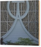 Circle T Church Wood Print