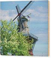 De Zwaan Windmill Wood Print