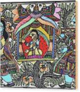 Doli Kahar Wood Print