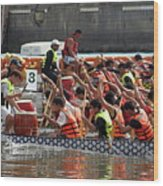 Dragon Boat Races On The Love River In Taiwan Wood Print