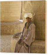 Egyptian Caretaker Wood Print