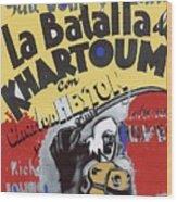 Film Homage Khartoum 1966 Cinema Felix Number 2 Us Mexico Border Town Nogales Sonora 1967-2008 Wood Print