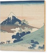 Fuji From Inume Pass Wood Print