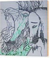Gethsemanes Promise Wood Print
