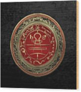 Gold Seal Of Solomon - Lesser Key Of Solomon On Black Velvet  Wood Print