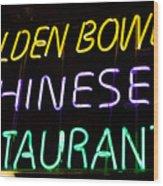 Golden Bowl Wood Print