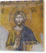 Hagia Sophia: Mosaic Wood Print