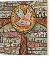 Holy Spirit Prayer By St. Augustine Wood Print