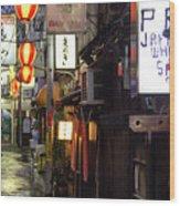 Izakaya Wood Print
