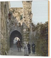 Jerusalem: Via Dolorosa Wood Print