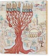 Jerusalem -watercolor On Parchment Wood Print