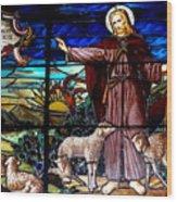 Jesus And Lambs Wood Print