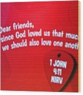 1 John Bible Verse Wood Print