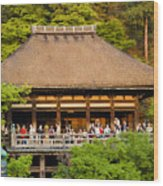 Kiyomizudera Temple Wood Print