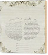 Love Birds Ketubah- Reformed Humanistic Version  Wood Print