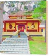 Mahayana Buddhist Temple 1 Wood Print