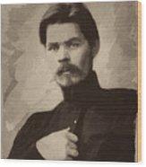 Maxim Gorky Wood Print