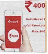 Mobile Recharge Online  Online Bill Payment  10digi Wood Print