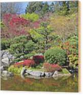 Momiji Gardens Wood Print